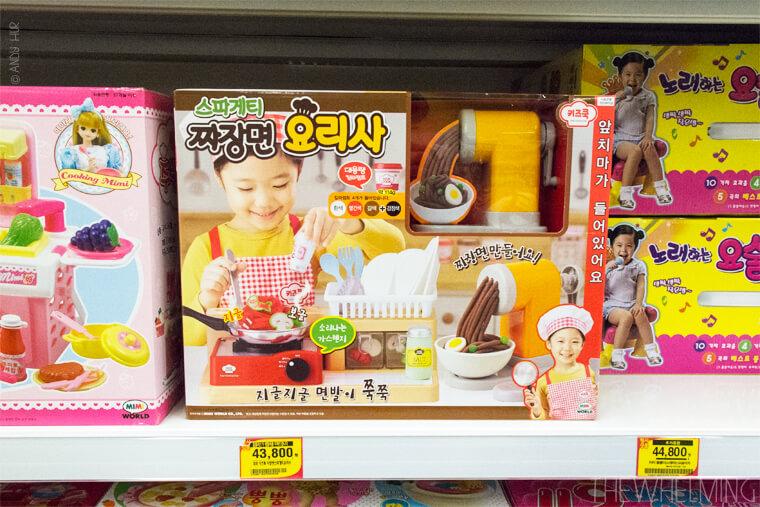 korean-cooking-toy